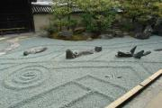 Symbolic islands in To-ji in Kyoto (Mirei Shigemori)